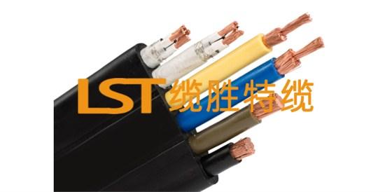 行车专用电缆 -澳门国际美高梅平台_国际美高梅-欢迎注册