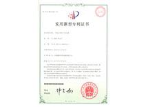 复合型导气管电缆专利证书