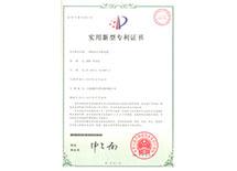 机器人手臂电缆专利证书