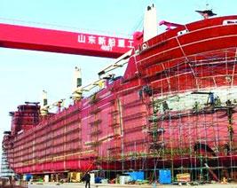 中航威海船厂电缆使用案例