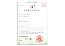 防海水探测电缆专利证书