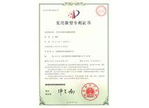 多角度机械焊接装置专利