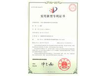 燃油检测防油电缆专利