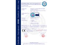 特种电缆欧盟CE认证证书