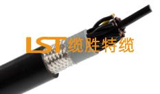 双护套屏蔽拖链电缆